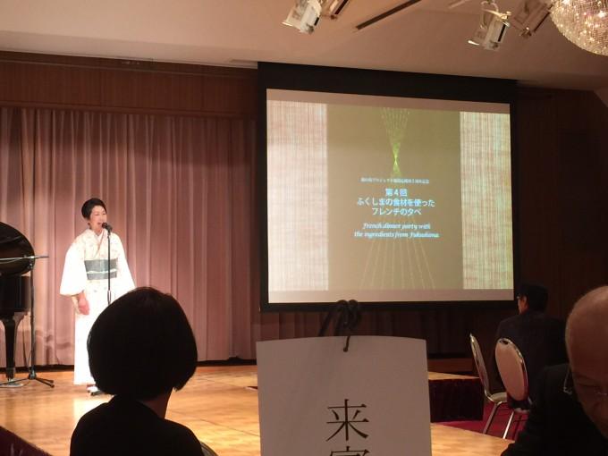 福の島プロジェクトの小林文紀会長