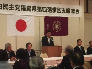 特別決議と来年度の活動方針を述べる菅家一郎
