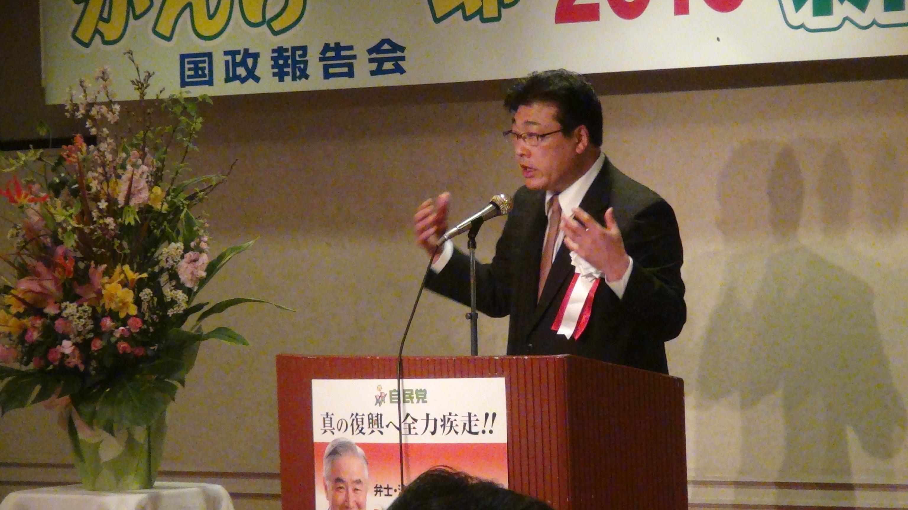 衆議院議員 かんけ一郎国政報告3
