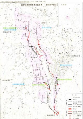 国営會津南部土地改良事業 一般計画平面図