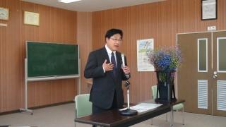 衆議院議員 菅家一郎 昭和村民の皆様へ国政報告
